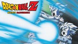 image de la recommandation Dragon ball Z : rivaux dangereux