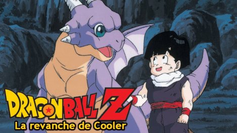 DRAGON BALL Z (THE STRONGEST RIVALS)