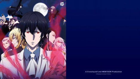 Noblesse-01