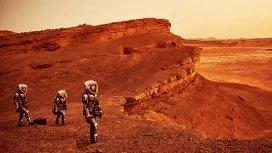 image du programme Mars