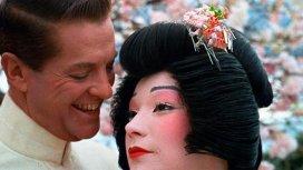 image du programme Ma Geisha