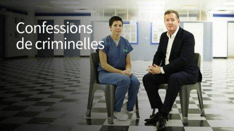 Confessions de criminelles