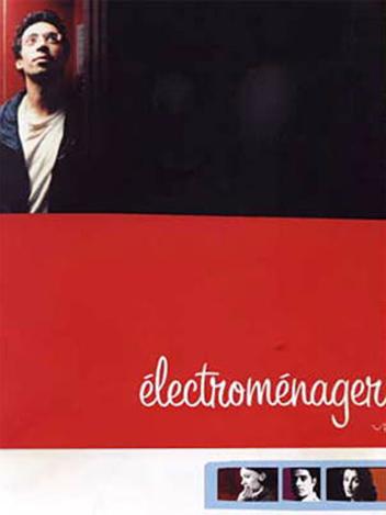 Électroménager