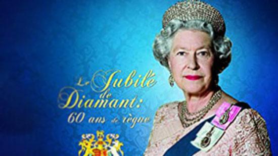 Elizabeth II : Le Jubilé