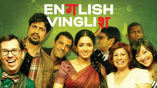 English vinglish (vost)