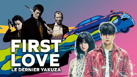 First Love, le dernier Yakuza