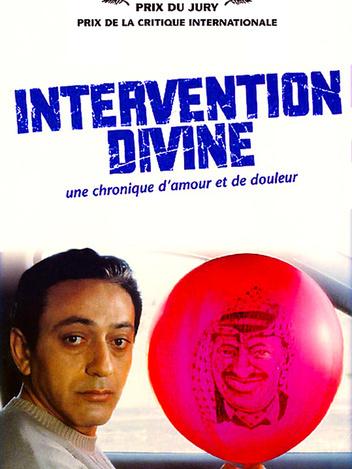 Intervention divine