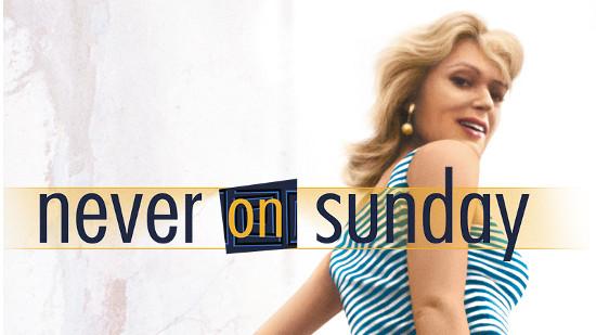 Jamais le dimanche