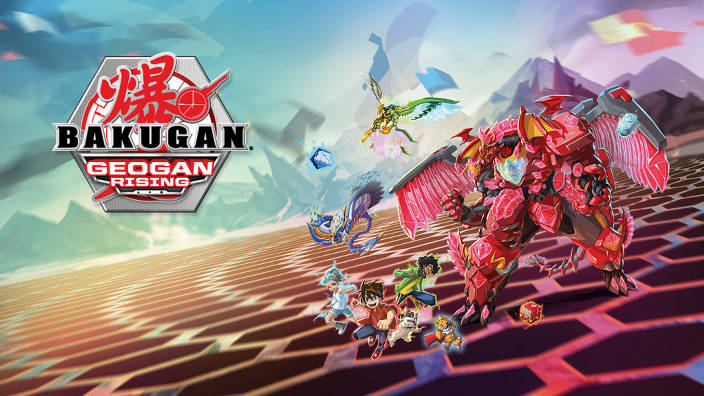 L'exposition de bakugans