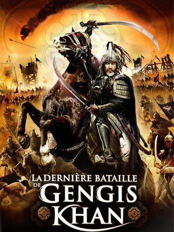 La dernière bataille de Gengis Khan, l'aube de la guerre