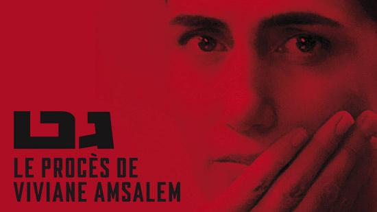Le procès de Viviane Amsalem