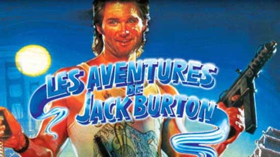 Les aventures de Jack Burton dans les griffes du mandarin