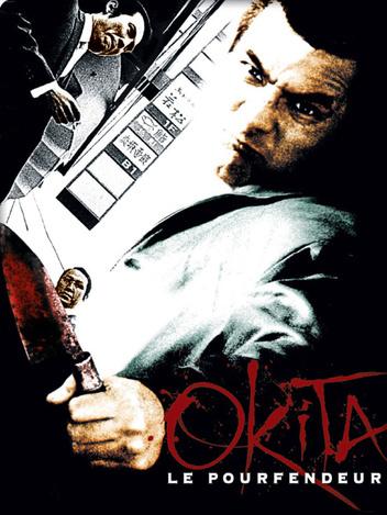 Okita le pourfendeur