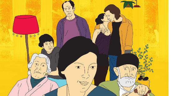 Une famille heureuse