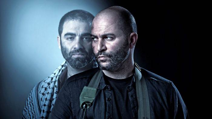 Image du programme Fauda