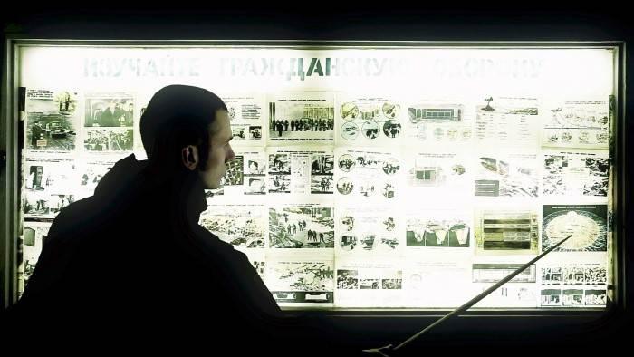 Image du programme Soviet Megastructures