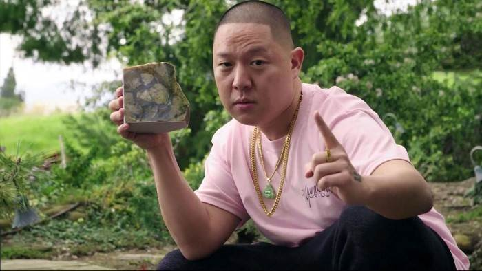 Image du programme Huang's World