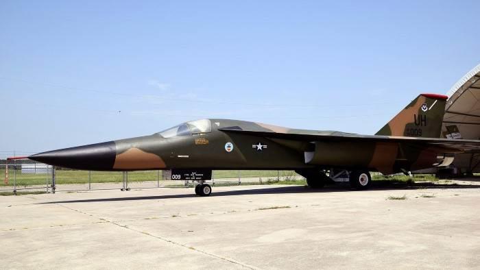 Image du programme Avions de combat