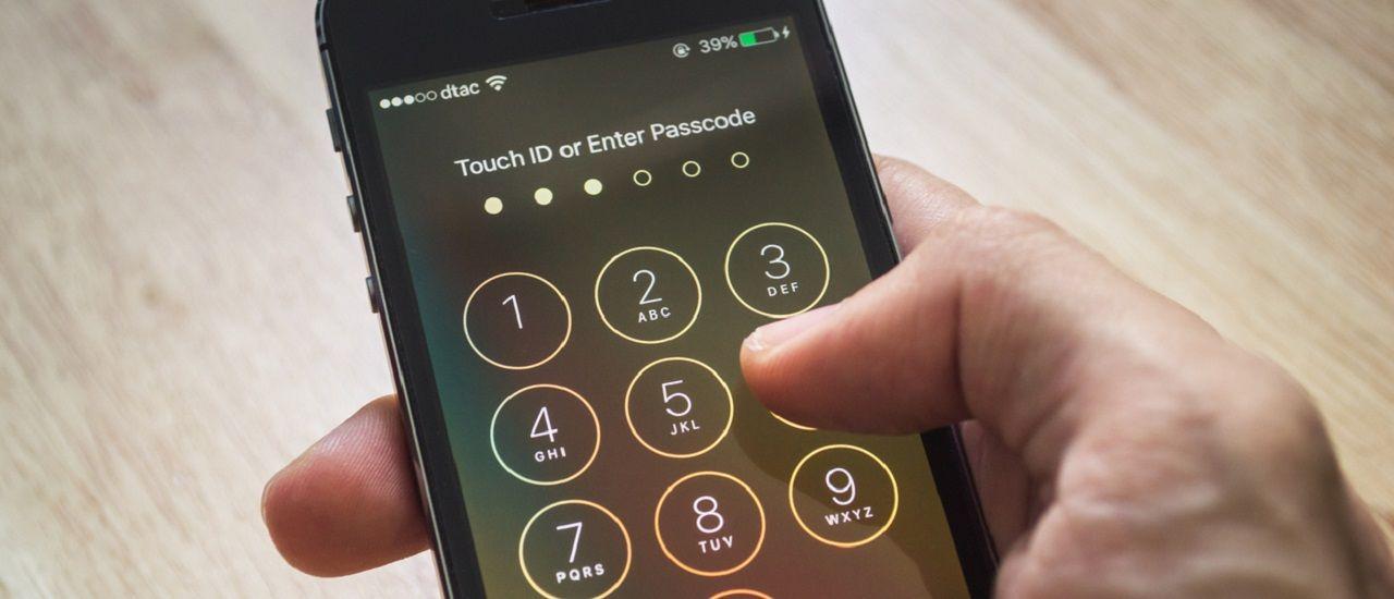 5 astuces iOS pour préserver votre confidentialité