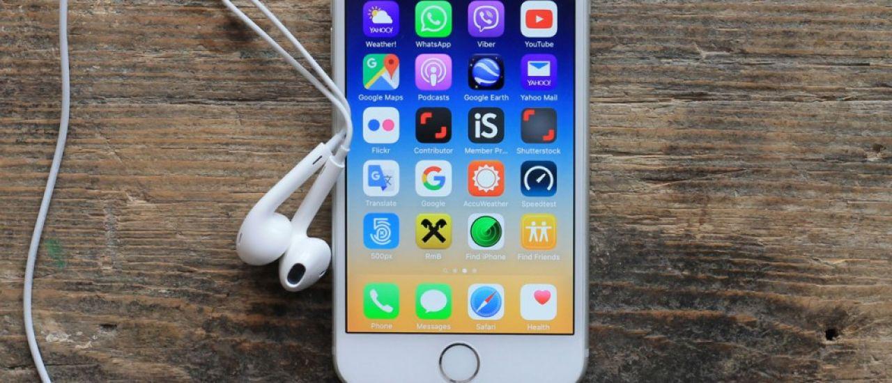 Les atouts business d'iOS 11