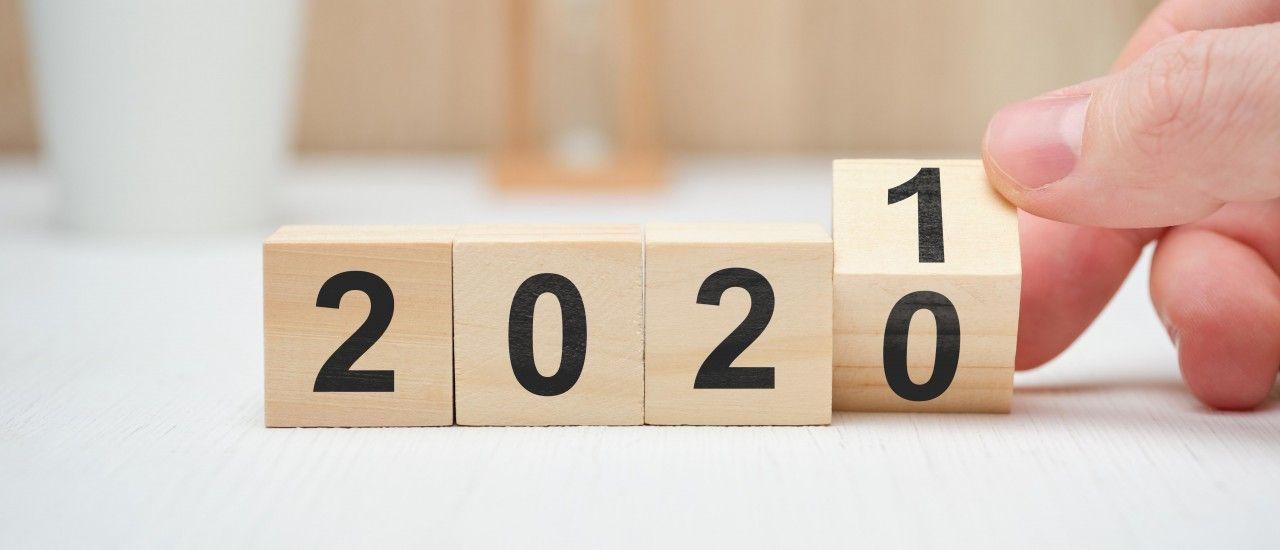 La loi de finances pour2021 est publiée !